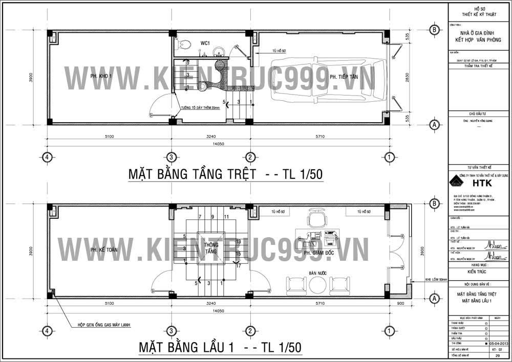 mat-bang-nha-pho-lech-tang-mat-tien-4m-dep-lam-van-phong-quan-11